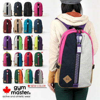 Mens / Womens ビッグジップ backpack daypack メガジップ gym master (gym master)