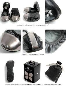 BUTTERFLYTWISTS(バタフライツイスト)バレエシューズケイト携帯靴収納フラットシューズパンプスバレエシューズ折りたたみポケッタブル携帯スリッパドットストライプ
