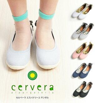 Cervera (米略爾) PASSARINHO 滑芭蕾舞鞋運動鞋泵涼鞋平板鞋鞋休閒校園婦女的西班牙巴西