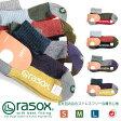 【MAX20%OFFクーポン】rasox(ラソックス) 靴下 ソックス ショートソックス スニーカーソックス 吸汗速乾素材 レディース メンズ 女性用 男性用 男女兼用 日本製 rasox ラソックス(メール便送料無料) (sp151an20)