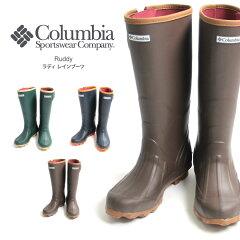 Columbia コロンビア 送料無料 【Columbia コロンビア】滑りにくい、履きやすい!大人気コロン...