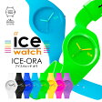 【MAX20%OFFクーポン】(ICE WATCH アイスウォッチ)アイスウォッチ オラ ICE WATCH ORA 腕時計 [2014 関コレ三浦大知さんブラック着用] レディース メンズ 男女兼用 (ice-ora)