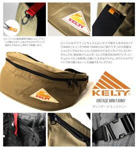 KELTY(ケルティ)ヴィンテージミニファニーボディバックウエストポーチヒップバッグウエストバッグメンズレディースアウトドア男女兼用MINIFANNY