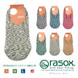 【MAX20%OFFクーポン】rasox(ラソックス) 靴下 スプラッシュカバー カバーソックス フットカバー ショートソックス スニーカーソックス 杢 日本製 レディース メンズ 男女兼用 男性用 女性用 (メール便送料無料) (ca141c001)