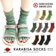 【割引クーポン対象】KARABISA SOCKS(カラビサソックス) 5本指ソックス 靴下 5本指靴下 ビルケンシュトックのサンダルにも最適なソックス 足首ウォーマー 冷え対策 冷え取り レディース メンズ 日本製【メール便送料無料/代引不可】(kbb)