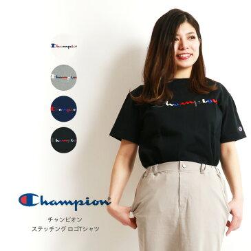 【最大20%OFFクーポン対象】Champion(チャンピオン) 刺繍 Tシャツ 半袖 Cロゴ カットソー ワンポイント Tシャツ 18SS レディース (c3-h371)