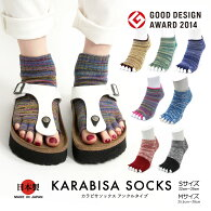 KARABISASOCKS(カラビサソックス)5本指ソックス靴下5本指靴下ショートソックスビルケンシュトックのサンダルには最適なソックスレディースソックス日本製【メール便送料無料/代引不可】(kbb)