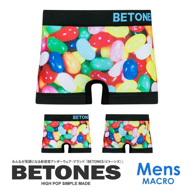 【MAX20%オフクーポン対象】BETONES(ビトーンズ) メンズ ボクサーパンツ アンダーウェア MACRO (マクロ) 【メール便送料無料/代引き・コンビニ受取不可】(macro) 父の日ギフト