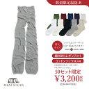 【最大2000円オフクーポン対象】【SALE/セール】M&M...
