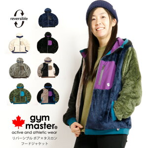 gymmaster(ジムマスター)リバーシブルボアxタスロンフードジャケット2wayメンズレディース男女兼用無地クレイジー(g802365)