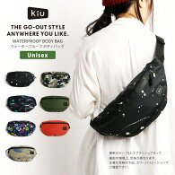 Kiu(キウ)ウォータープルーフショルダーバッグ防水ウエストポーチウエストバッグ斜め掛けバッグ斜めがけバッグ軽量メンズレディースアウトドア(k84)