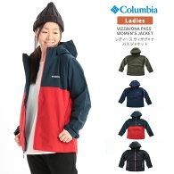 Columbia(コロンビア)マウンテンパーカーキャンプ防寒アノラックレディース撥水フェスタウンユース(pl3198)