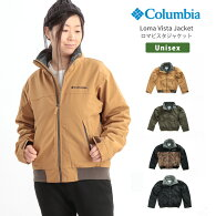 Columbia(コロンビア)ジャケット(pm3754)
