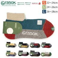 rasox(ラソックス)スポーツ・ロウ靴下
