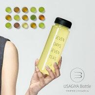 USAGIYA(ウサギヤ)専用ボトルウサギヤボトル水筒マグボトル500mlお茶入れTEABAGティーバッグ対応旭川兎屋(usagibottle)