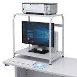 モニタースタンド机上ラックモニター台モニターボード卓上ラックPCラックパソコンラックおしゃれハード+周辺機器を収納