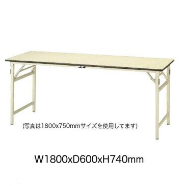 作業台 テーブル ワークテーブル ワークベンチ 180cm 60cm 折りたたみ式 耐荷重 200kg ポリエステル 天板 工場 作業場 軽量 天板 耐熱80度 表面硬度3H