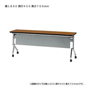 幕付き平行スタッキングテーブルTFNAN-1845P幅180x奥行45x高さ72cm天板色5色アジャスト機能付き脚送料無料