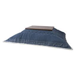 こたつ布団 コタツ用布団 長方形 バンダナ柄 おしゃれ かわいい かっこいい ポリエステル コットン 薄掛け W185×D225 天板120x80以下用 北欧