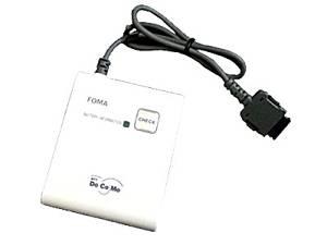 ドコモ純正商品 FOMA補助充電アダプタ03 エネループ充電器 FOMA補助充電アダプタ01の後継充電器。ソフトバンクも可能