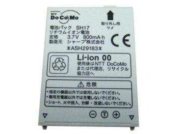 シャープ NTT docomo 純正電池パック SH17(SH906i)