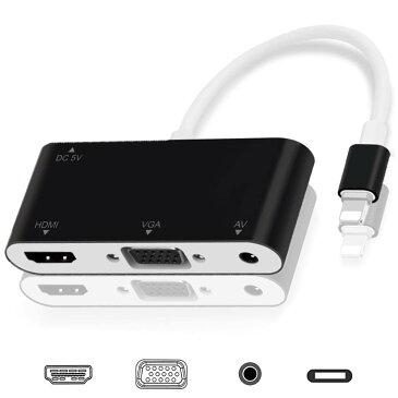 新品 日本規格 Lightning to HDMI + VGA + AV変換 アダプタ HD 1080P 大画面 3in1 Digital AV変換アダプタ 高解像度 hdmi アダプタ ライトニング 設定不要 IOS 11対応 iPhone/iPad/iPodに対応 (ブラック)