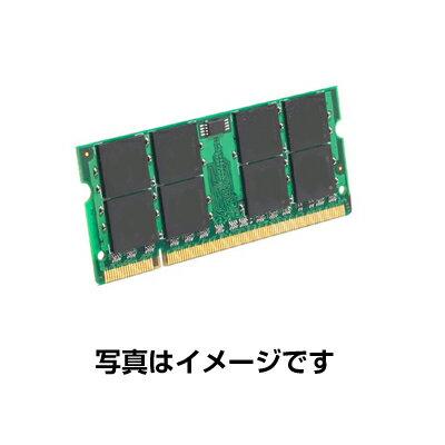 新品Transcend ノートPC用増設メモリ PC3-10600 DDR3 1333 4GB 1.35V (低電圧) - 1.5V 両対応 204pin SO-DIMM TS512MSK64W3N増設メモリ画像