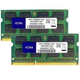 ポイン最大43.5倍! 新品BUFFALO ノートPC用増設メモリリ PC3-10600(DDR3-1333)対応 204Pin用 DDR3 SDRAM S.O.DIMM8GB(4GB×2枚組) D3N1333-4GX2増設メモリ