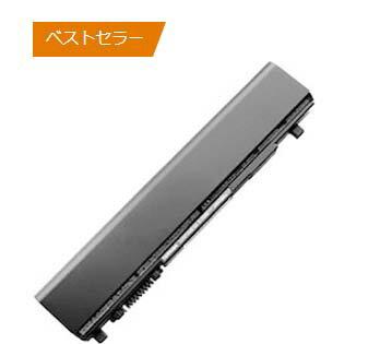 【中古】メーカー純正品 東芝 toshiba dynabook R730 R731 R732 R741 R742 RX3 6セル バッテリー PABAS235/PABAS249/PABAS265