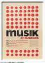 アートパネル アートポスター 絵画 インテリア ポスター タペストリー 壁掛け アートフレーム ウォールアート アートボード モダンアート ミッドセンチュリー アンティーク シンプル 北欧 モノトーン おしゃれバウハウス Musik am Bauhaus 2