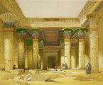 油絵 ダヴィッド・ロバーツの名作「フィラエ神殿の柱廊」