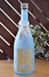 鳳凰聖徳 純米吟醸 名入れ 日本酒 結婚祝い 新郎新婦様名と記念日をボトルへ彫刻 記念日ボトル 送料無料