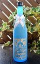 奄美黒糖焼酎 れんと 結婚祝い 名入れ 焼酎 新郎新婦様名と記念日をボトルへ彫刻 送料無料
