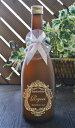 鳳凰聖徳 特別純米酒 バレンタインプレゼント名入れ日本酒彫刻 バレンタインデーネーム刻印日本酒