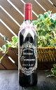 名入れ彫刻赤ワイン 退職祝い名入れワイン 記念日とお名前をワインボトルへ彫刻 定年 退職祝いワイン名