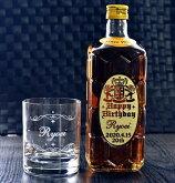 名入れウイスキー彫刻ギフト角瓶