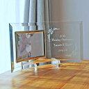 【送料無料】【名入れ】結婚祝い 敬老の日 誕生日 記念日 プレゼント 写真立て ガラス フォトフレー ...