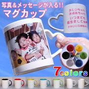 オリジナル マグカップ プレゼント ばあちゃん