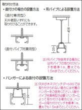 大光電機直付専用型2m用ダクトレールセットDP36483(白色)