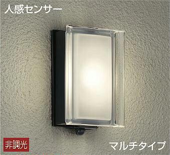 大光電機アウトドアライト ブラケット DWP36900