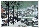 複製画 送料無料 プレミアム 学割 絵画 油彩画 油絵 複製画 模写ピーテル・ブリューゲル「雪中の狩人」 F12(60.6×50.0cm)サイズ プレゼント ギフト 贈り物 名画 オーダーメイド 額付き