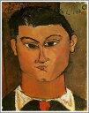 複製画 送料無料 プレミアム 学割 絵画 油彩画 油絵 複製画 模写アメデオ・モディリアーニ「モイズ・キスリングの肖像」 F8(45.5×38.0cm) サイズ プレゼント ギフト 贈り物 名画 オーダーメイド 額付き