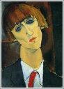 複製画 送料無料 プレミアム 学割 絵画 油彩画 油絵 複製画 模写 アメデオ・モディリアーニ「ルネ・キスリングの肖像」 F6(41.0×31.8cm)サイズ プレゼント ギフト 贈り物 名画 オーダーメイド 額付き