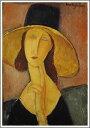 アメデオ・モディリアーニ「大きな帽子のジャンヌ・エビュテルヌ」