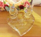 ガラスリングピロ− ガラス結婚祝い ギフトセット 名入れ プレゼントに、ペアリングをハートのガラスのリングピローに。【楽ギフ_名入れ】532P16Jul16