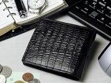 【特別価格】本革カイマンクロコダイル二つ折り財布ブラック(黒)