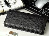 一枚革本革オーストリッチ長財布小銭入れ付きオースト財布ブラック黒
