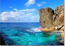ポストカード 北大東島の海1 沖縄 風景写真 どれでも5枚で...
