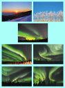 ポストカード 風景写真 オーロラ写真1 アラスカ/フェアバン...