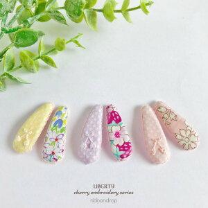【送料無料】ヘアピン キッズ リバティ LIBERTY ヘアアクセサリー パッチンピン スリーピン さくらんぼ 刺繍 ピンク 花柄